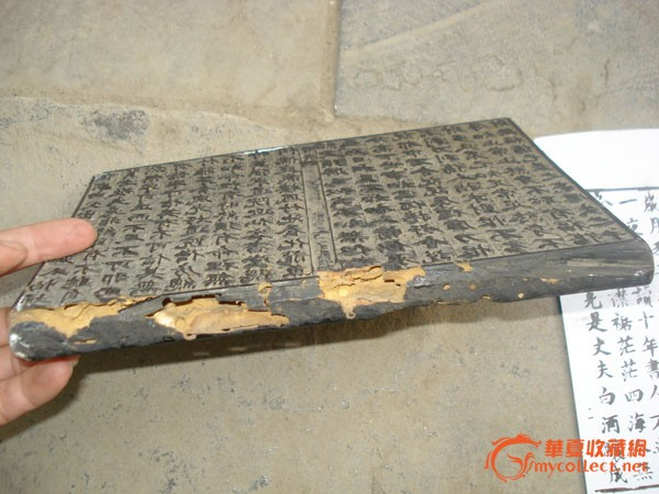 一块木刻板-图3