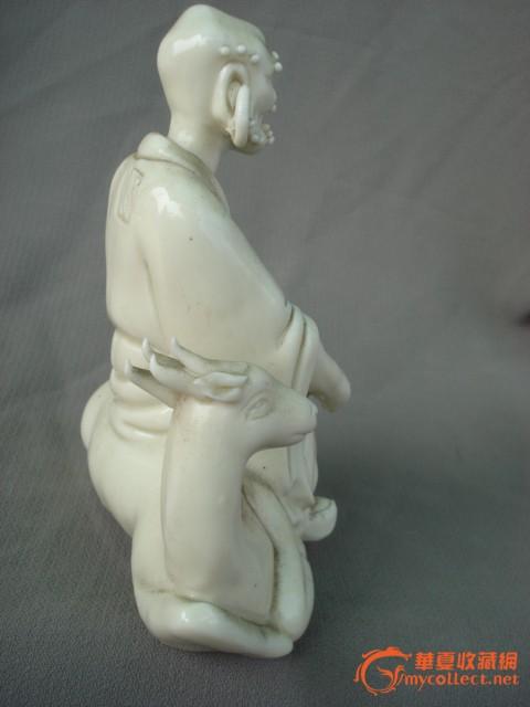德化瓷 十八罗汉之一 摆件