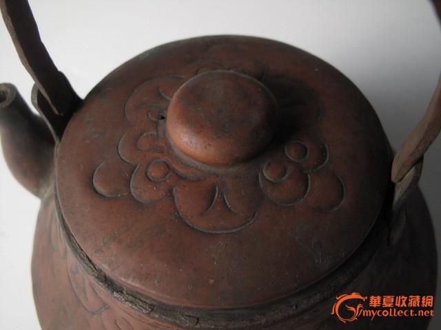 民国压花纹铜制老铜壶