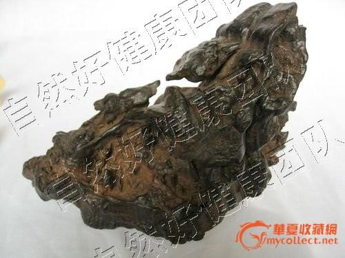 紫釉木 _紫釉木 价格_紫釉木 图片_来自藏友lbt123