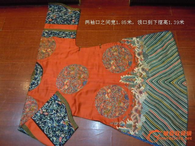 清代纯手工制作衣服