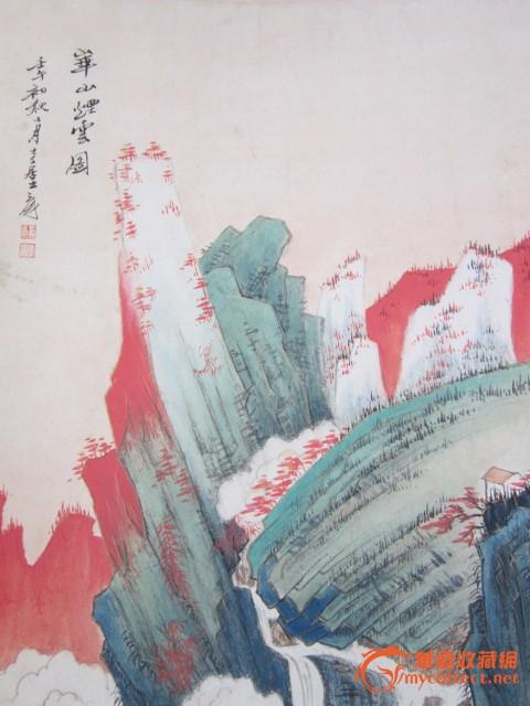张大千彩色山水画