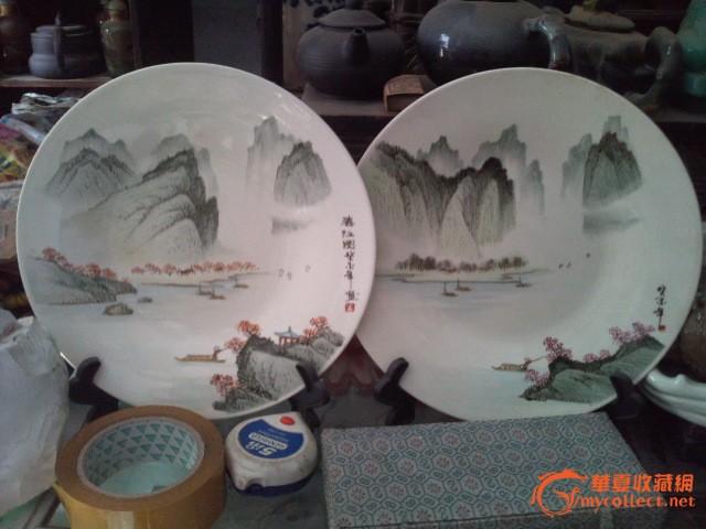 淄博窑手绘山水盘两个