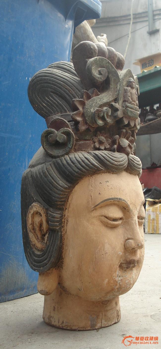 木雕佛头 品相完好 神态优雅 收藏品!