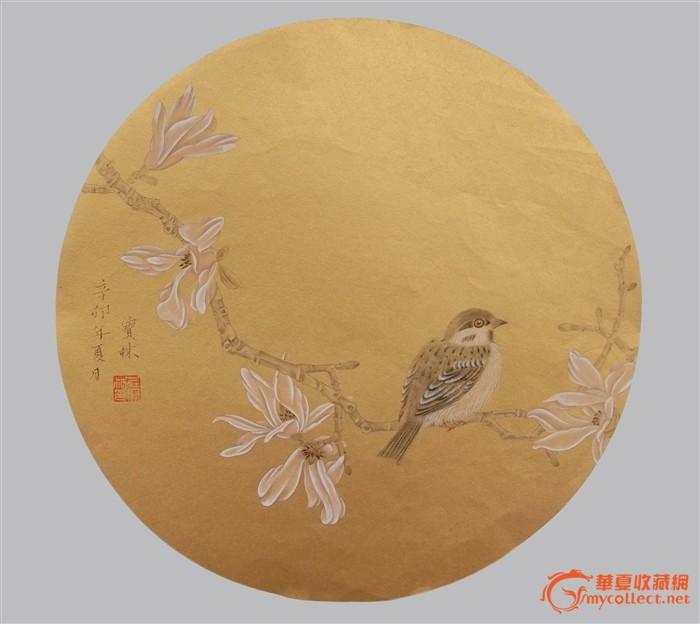 【超低精品】中国工笔画协会理事泥金花鸟扇面