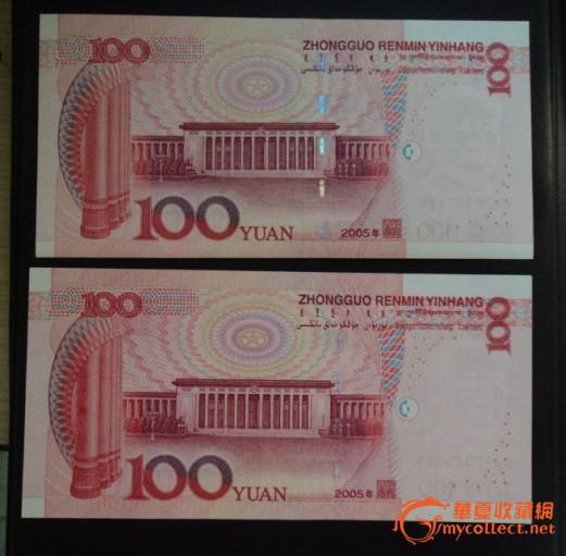 豹子号。狮子号。百元大钞_豹子号。狮子号。