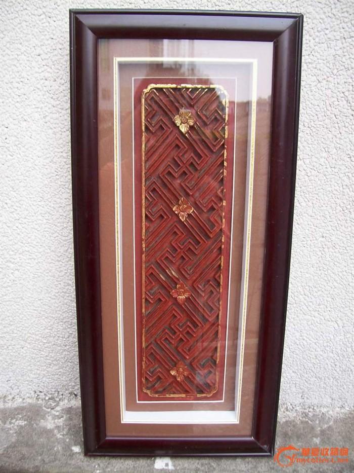 雕板采用浮雕技法,雕工流畅精致,板面万字纵横,盘结相连,镏金月季镶