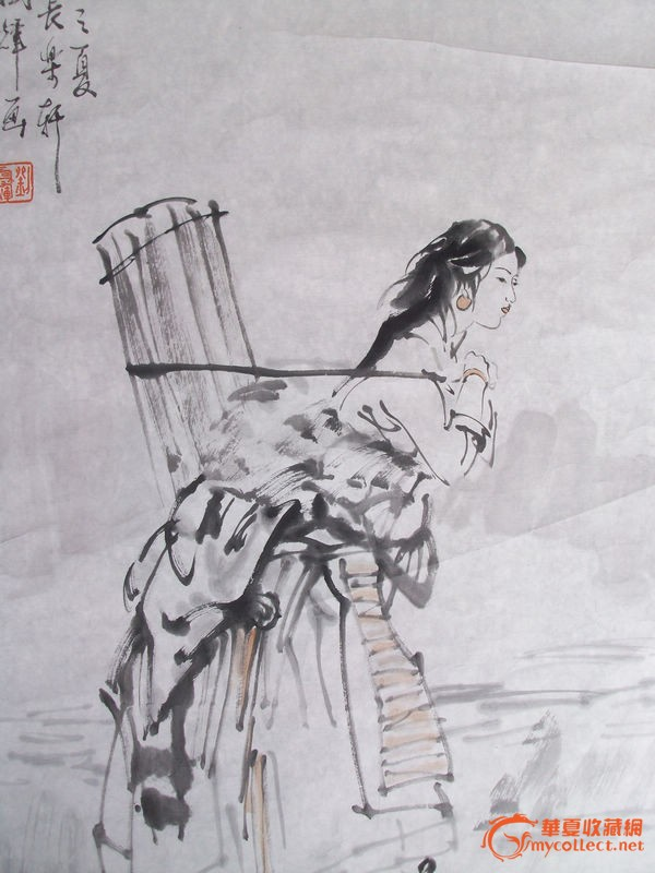 国辉水墨人物画-图2