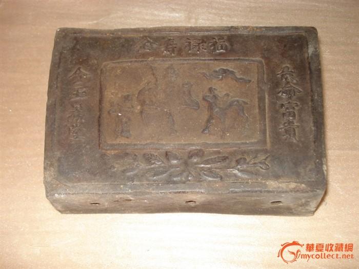 """旧石湾陶""""福禄寿全""""筷子笼"""