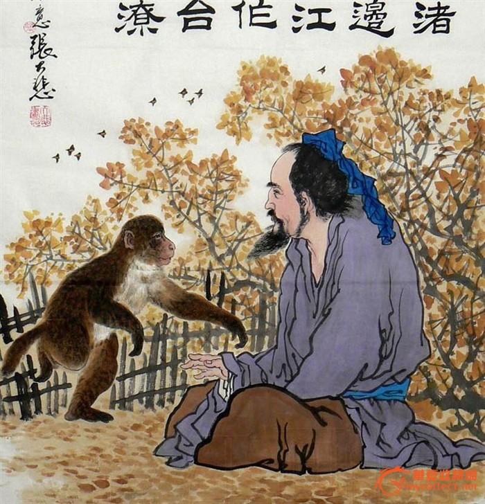 张大悲·国画人物作品《杜甫诗意01》
