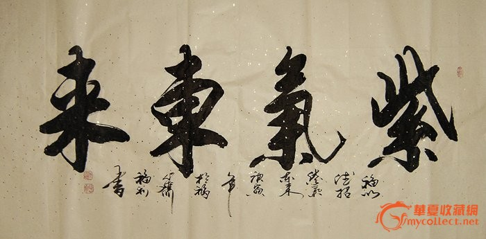 四重罪孽横笛谱子-悬挂在办公大厅,在日本书法界引起轰动,参观者络绎不绝.高桥先生