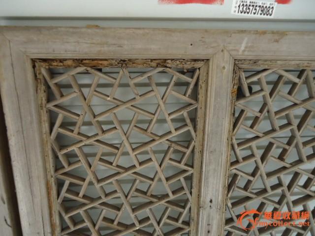 冰裂纹格式窗