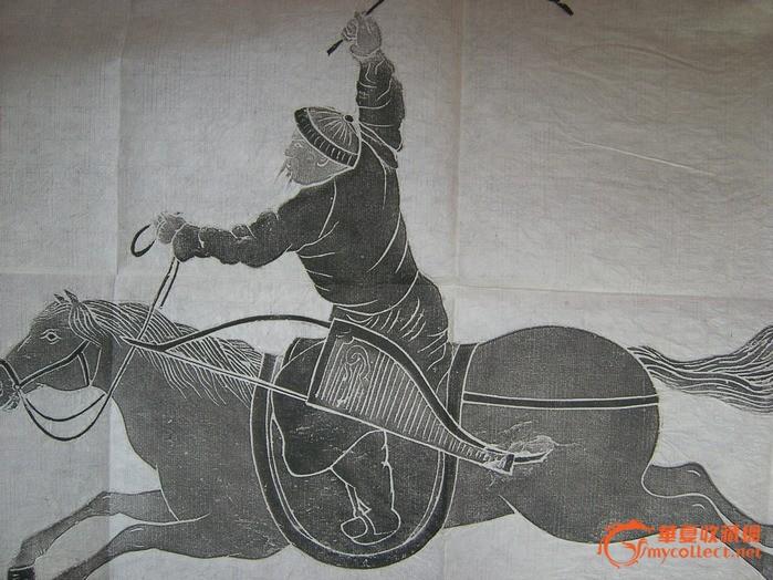 70年代汲古阁 拓片 之十一骑马奔驰(出版于中国拓片)
