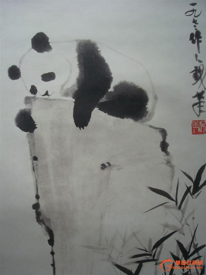 宣纸画熊猫步骤