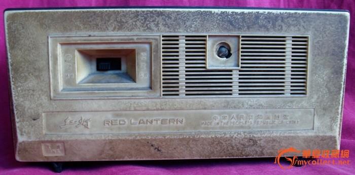 红灯牌收音机_红灯牌收音机价格