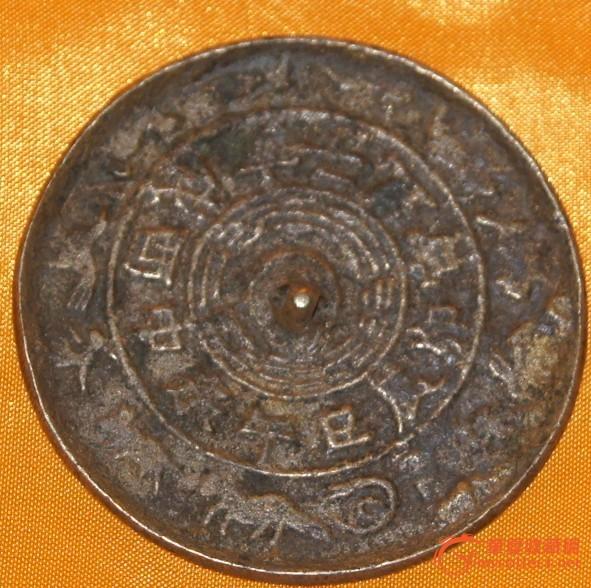 12生肖动物纹小铜镜