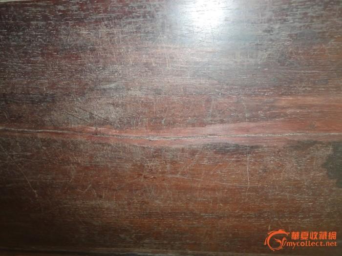 清代老红木托盘-红酸枝