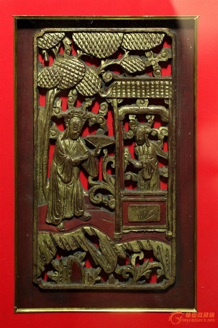 徽州木雕镏金人物花板一对