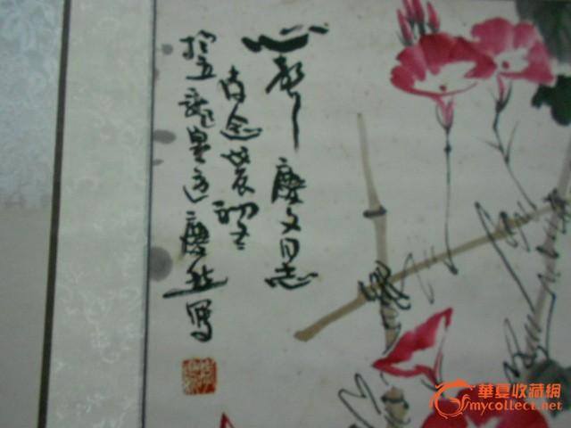 李庆然国画图片