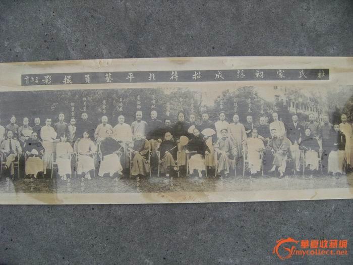 一张旧上海大亨杜月笙的老照片 一张旧上海大