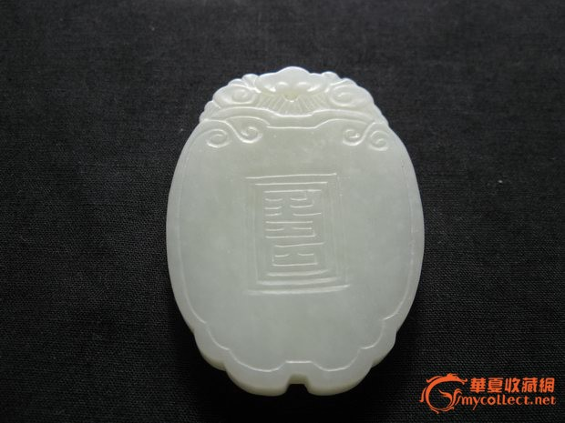 中国古代窗棂梅花纹图案