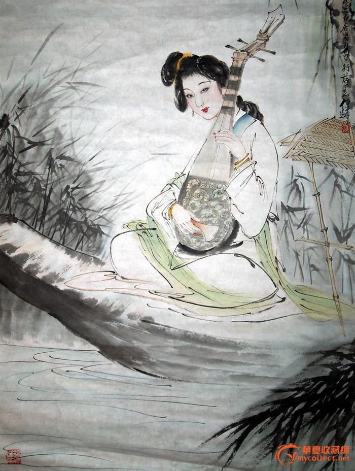 白伯骅·琵琶美女图