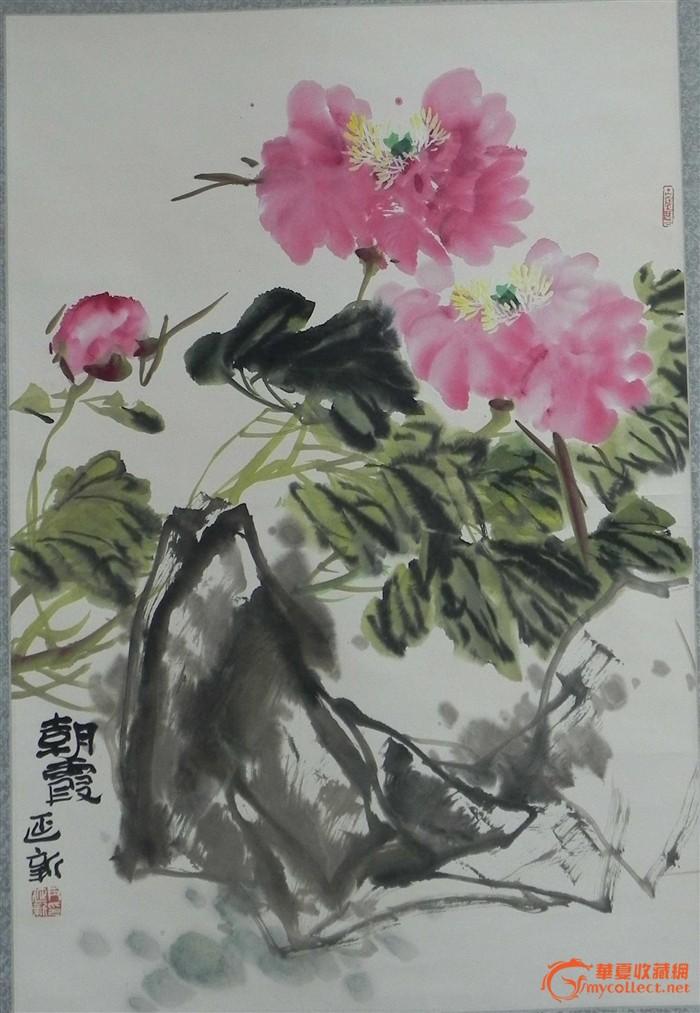 尹延新-尹延新价格-尹延新图片,来自藏友庆和堂画廊-字画-地摊交易图片