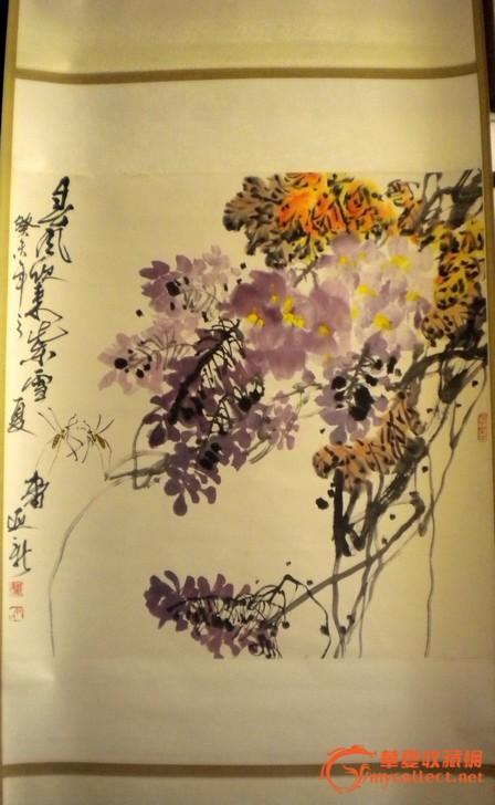 济南画院院长---【尹延新】--牡丹图片