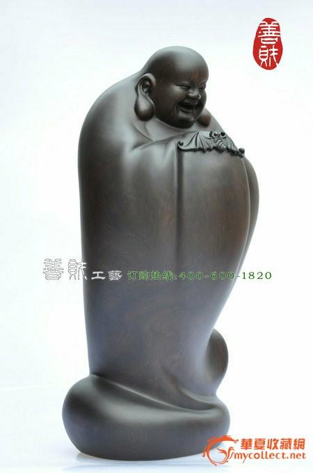 精品黑檀木雕弥勒佛 福在眼前17厘米