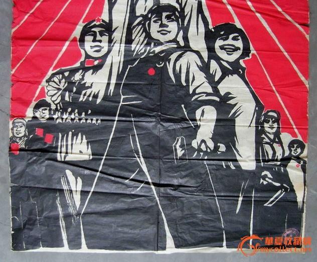 文革木刻宣传画手绘原稿《毛泽东选集》