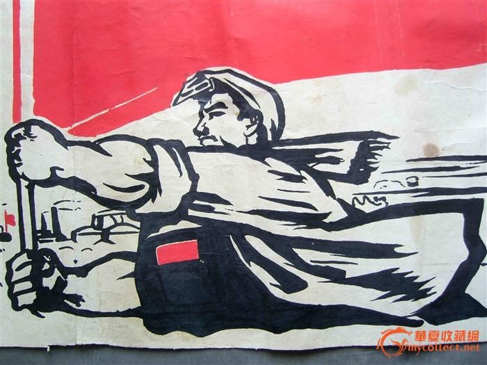 文革木刻宣传画手绘原稿《工人*思想宣传队》