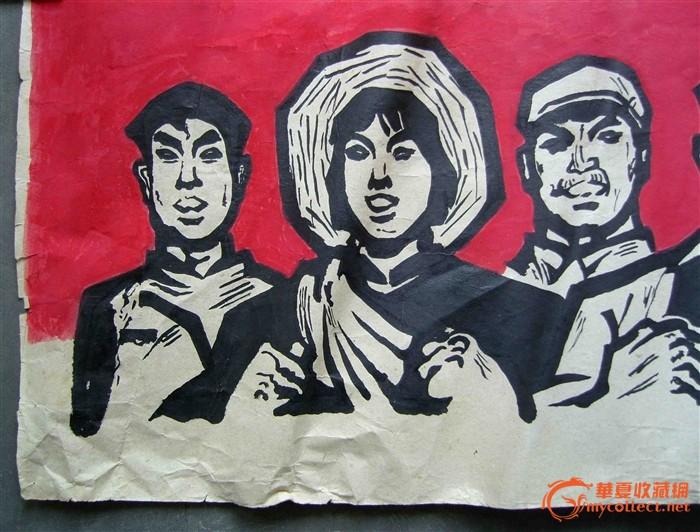 手绘手绘安全宣传画