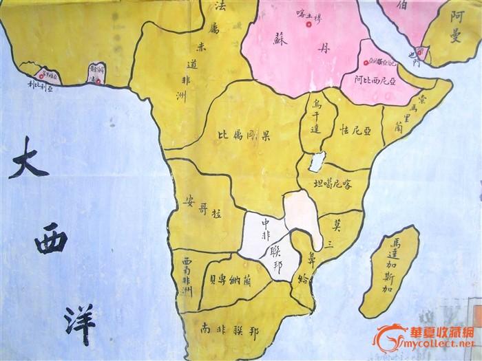约50年代手绘彩色老地图《亚非会议形势图》