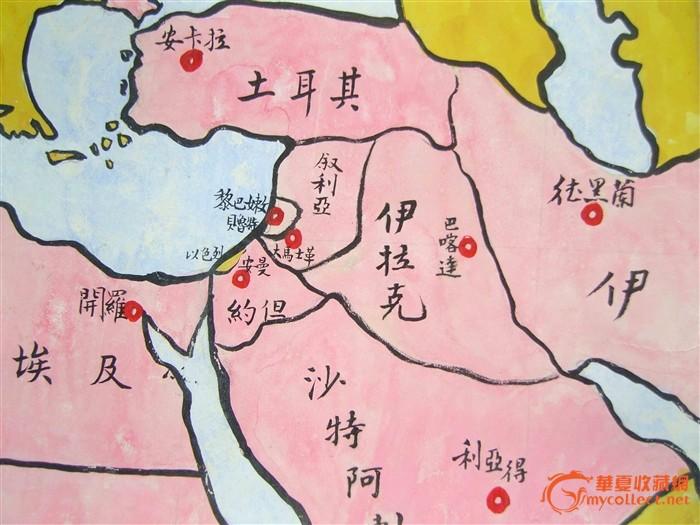 约50年代手绘彩色老地图《亚非会议形势图》一大张