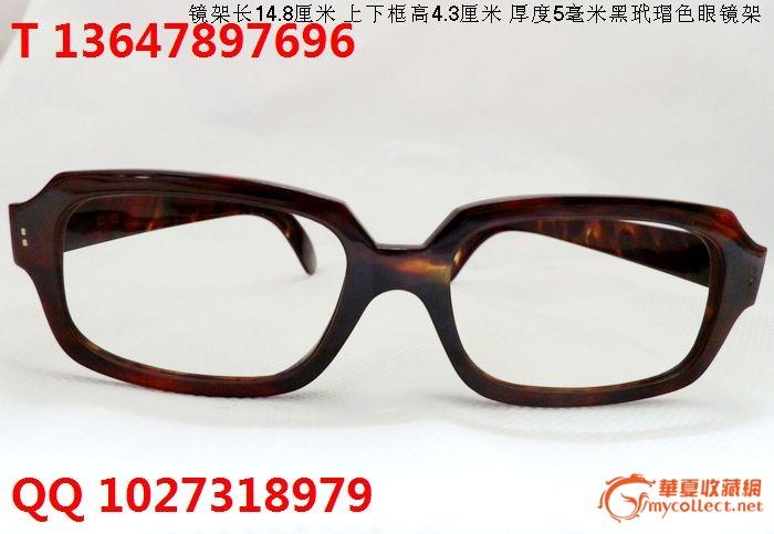 玳瑁眼镜框 精美端庄 保健送礼佳品