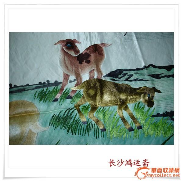 """老湘绣织锦刺绣十字绣:湘绣民间工艺品""""八羊图""""."""