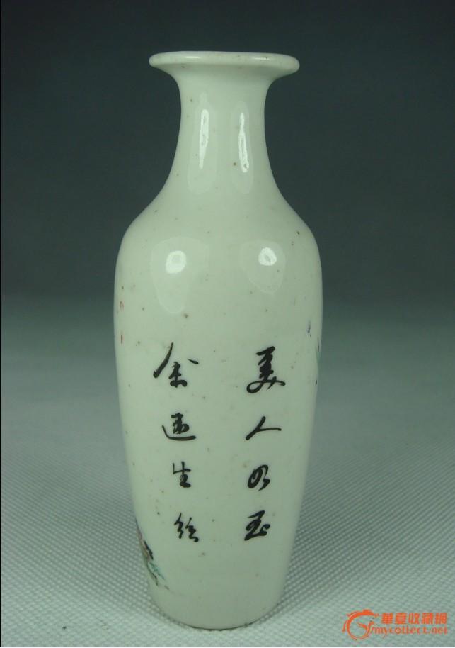 民国名家余远生绘粉彩桃花美女纹柳叶瓶图片