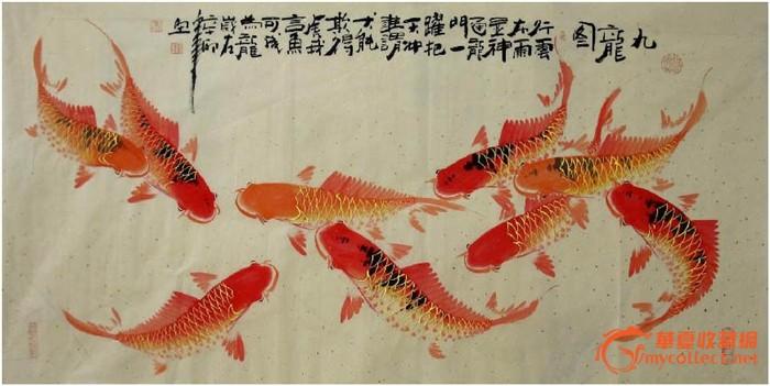 何奕勇·四尺精品红鲤鱼