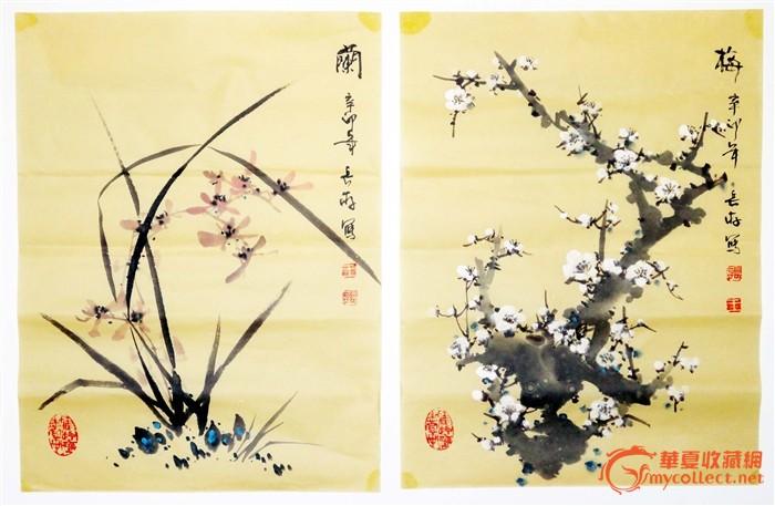 梅兰竹菊 宣纸纯手绘真迹