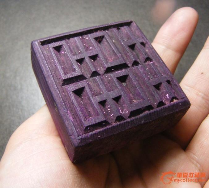 老木质囍字大方糕饼印章(包老)