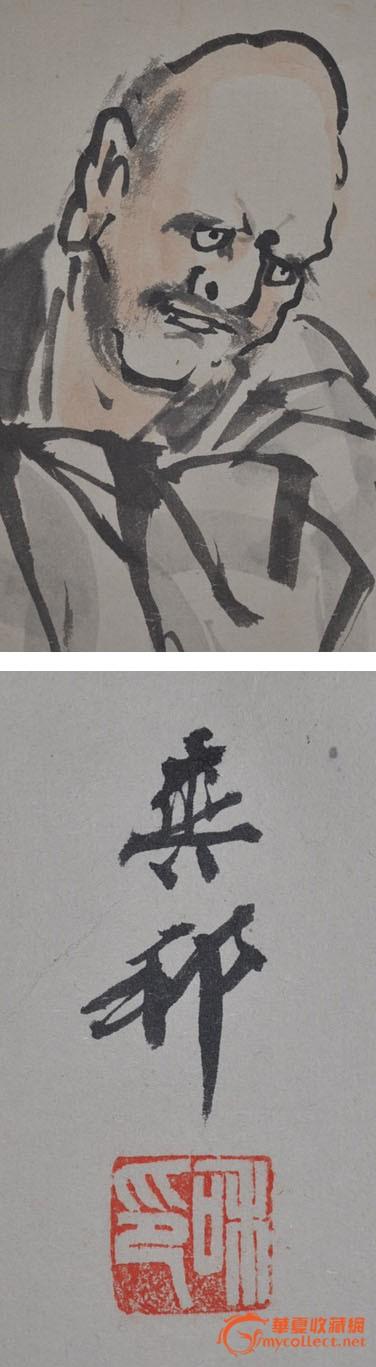 淡彩人物画《二罗汉》
