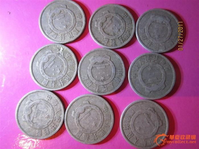中国硬分币交易_硬分币收藏_中国硬分币