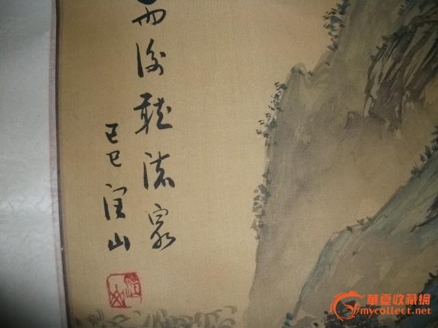 """1935年,任至青岛""""惜福镇小学""""教书一年多;1936年,应已在咸阳任县长的"""