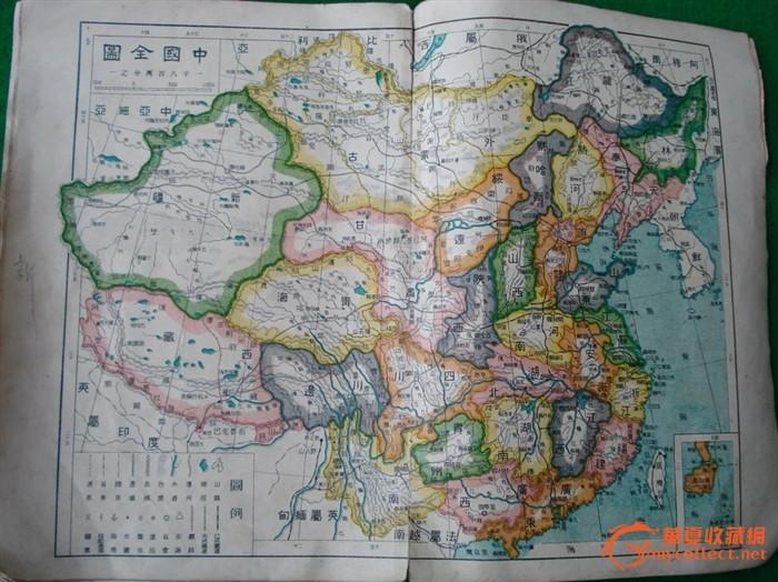 民国早期发行的地图册