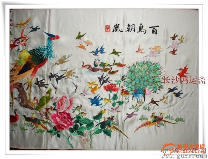 """老湘绣织锦刺绣十字绣:湘绣民间工艺品""""百鸟朝凰""""(2)"""