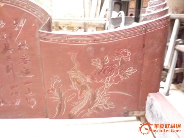 白楠木红漆罗汉床(鸦片)