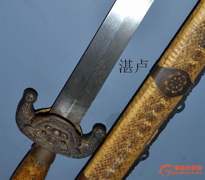 文革欧冶子传人生产的收藏级眼镜蛇皮鞘镶嵌宝石湛卢饕餮炳剑,全长