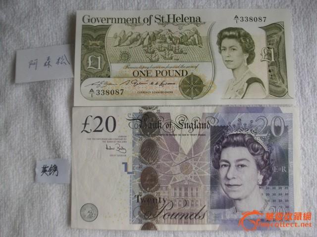 英联邦国家纸币-英女王头像钱币大全