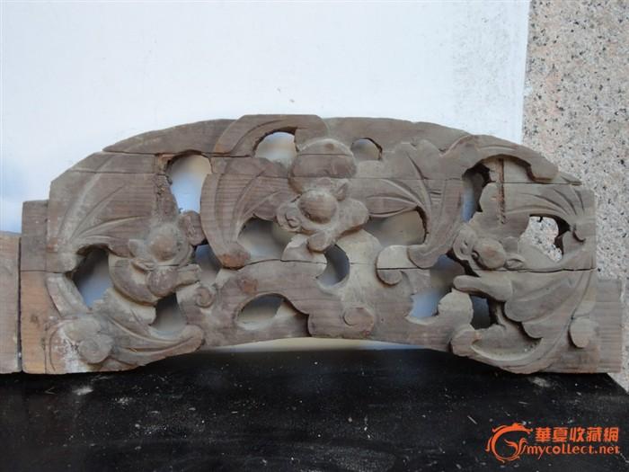 潮州木刻:清樟木雕祥云蝙蝠拱梁楣一对