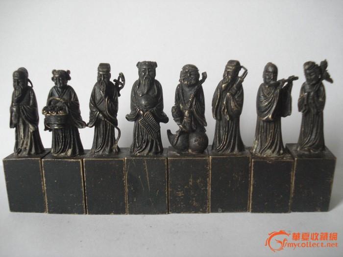 铜雕八仙过海